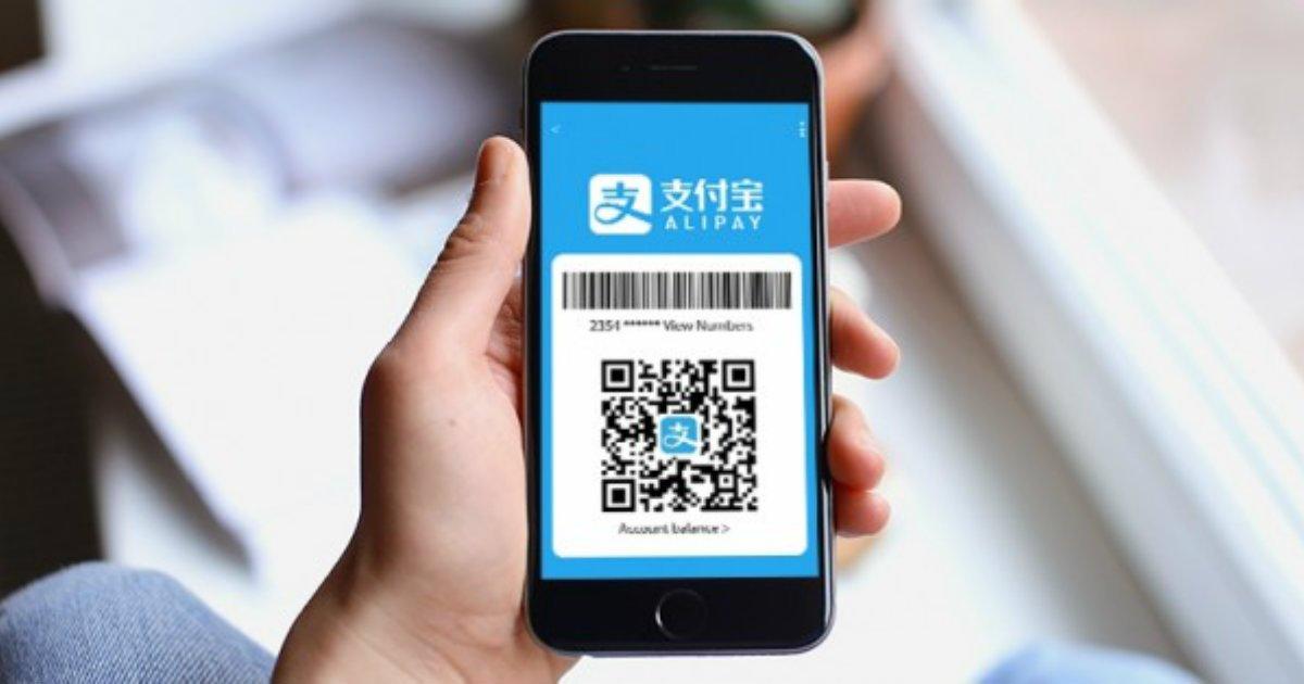 Ví điện tử Alipay